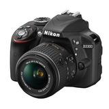 Camara Digital Nikon D3300 18-55 + Lente 55-200 O 70-300