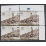 2007 100 Años Del Desc Gas Y Petroleo En Cuadro Mint Gj 3640