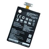 Bateria Bl-t5 P/ Celular Lg E977 Optimus G Nova- C/ Garantia