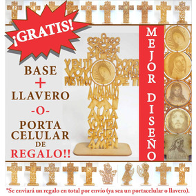 Cruz Oración Virgen De Guadalupe 18 Cm Recuerdos Luctuosos