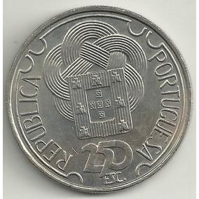 250 Escudos - Portugal - Seul 1988