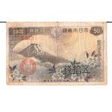 Billete Japon Antiguo