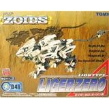 Zoids Liger Zero Rz-041 Tomy (academy).