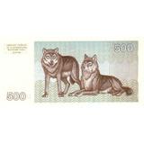 Grr-billete De Lituania 500 Talonu 1993 - Lobos