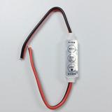 Mini Controle Dimmer Fita Led 12v Strobo Flash