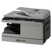 Sharp Copiadora Al2031 20cpm, 20ipm Escanea 600dpi Pcl/adf/u