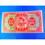Billetes Banco Infierno China 1000000 38503