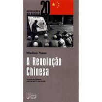 Revolução Chinesa Wadmir Pomar Editora Unesp Livro Novo