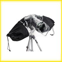 Capa Protetora De Chuva ( Câmeras Fotográfica Prova D Água )