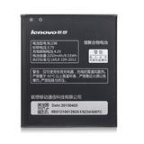 Pila Lenovo Bl198 A850 S890 A830 K860 S880 S880i S890
