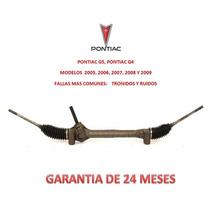 Caja Direccion Cremallera Electroasistida Pontiac G5, G4