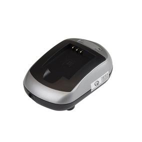 Carregador Para Camera Digital Sony Cyber-shot Dsc-t200/b