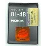 Bateria Original Bl-4b P/ Celular Nokia N75 Frete Grátis