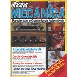 Om.001 Nov85- Baja Buggie Pickup Conver Fusca Limusine
