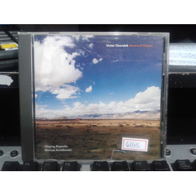 Cd - Desert Of Clouds - Victor Chorobik