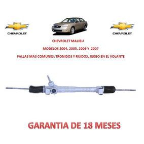 Cremallera Direccion Electroasistida Chevrolet Malibu 2005