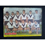 Estadio N° 895 21 De Julio De 1960 Equipo Santiago Morning