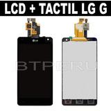 Pantalla Lcd Tactil Lg Optimus G E971 E976 E977 Touch Screen