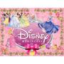 Kit Imprimible Princesas Listo!!! Solo Imprimis!! Cumpleaños