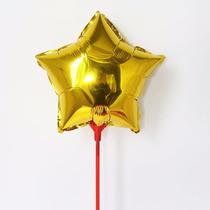 20 Balão Metalizado Estrela Dourado 21cm Centro Mesa Festa