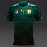 Jersey Selección Camerún Local Mundial Brasil 2014 Puma