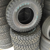 Pneu 33x12,5 R15 Mud Conforser - Troller