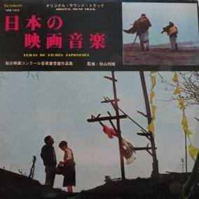 Lp - Temas De Filmes Japoneses - Vinil Raro