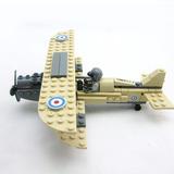 Avião De Combate Da 2ª Guerra Mundial Compatível Lego Oferta