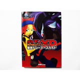 Guia Oficial Pokemon Xd Gale Of Darkness Japonesa Gamecube