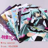 Vocaloids Set 8 Poster