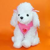 Cachorrinho Poodle De Pelúcia Cão Cachorro Filhote Toy Pet