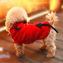 Disfraz Diablito Mascota Perro Gato Calientito Envio Gratis