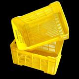Cestas Plásticas Amarillas 40kg