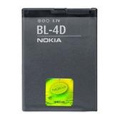 Bateria Nokia Bl-4d E5-00 N8-00 E7-00 N97-mini Original