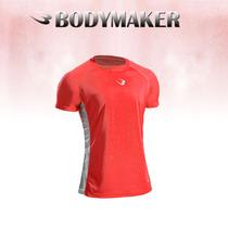 Camisa Fitness Esportiva Para Academia Frete Grátis