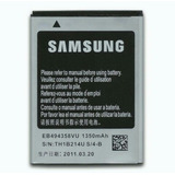 Bateria Samsung Galaxy Ace 8530 Ace Plus 7500 Young 6310.