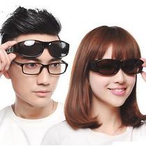 Sobrepor Sobre Óculos Grau Hd Night Vision