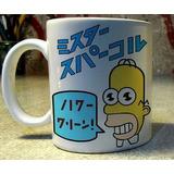 Tazas Cerámica De Los Simpsons Zona Oeste