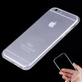 Capinha Iphone 6 Plus 6s Plus Capa Case Transparente