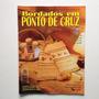 Revista Bordados Em Ponto De Cruz Enxoval Do Bebê N°25