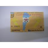 Entrada San Lorenzo-boca 1981..(partido Revancha)..