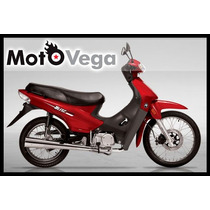 Scooter Motomel Blitz One 110 Full Rayos Disco Cub Motovega
