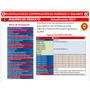 Plantilla Hoja Excel Certificación Ingresos Balance Personas