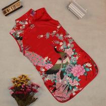 Vestido Infantil Oriental Japones Quimono