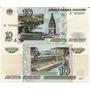 Rusia 1997 - Europa, Billete De 10 Rubles