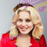 Careta De Madonna - Originales Disfraces! Cotillón