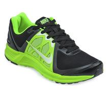 Nike Emerge (us9) (uk8) (cm27) 2161