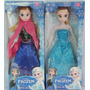 Boneca Do Filme Frozen Na Caixa Anna Ou Elsa_similares