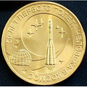 Moeda Da Russia 2011 10 Rublos 50 Anos Do Homem No Espaço Fc