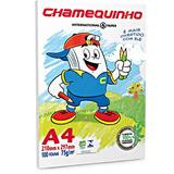 Kit Papel Sulfite Chamequinho A4 200 Folhas Cor Branco